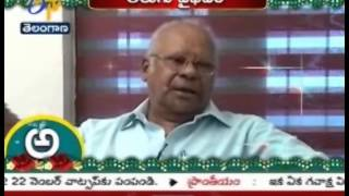 Exclusive Interview With Famous Telugu Poet 'Raavi Kondala Rao'