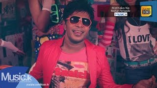 Roshan Fernando - Mathaka Na Music Video