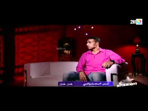 Studio 2M - Candidat: أنس حلواني