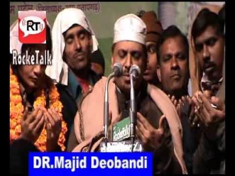 Special Duaa by Majid  Deobandi All India Naatiya Mushaira 2014