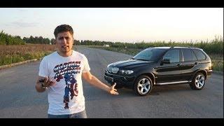 BMW X5(е53) Тест-драйв.Anton Avtoman.