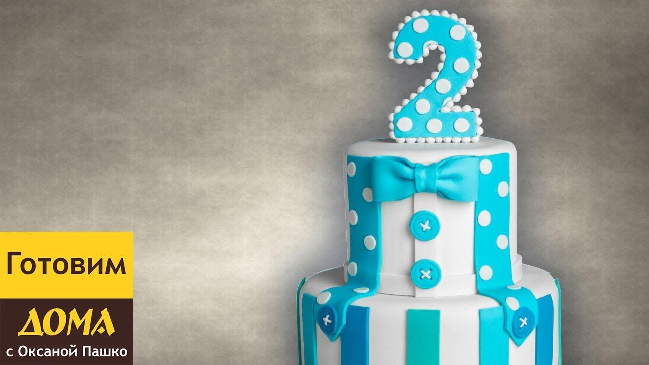 Детский торт для мальчика на 1 год своими руками 14