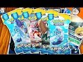 POKEMON CARD PACK OPENING MAKING A COMPETITIVE DECK l POKEMON TCG