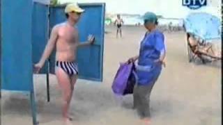 Bromaspesadas  en la playa