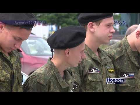 Под Тверью бердские поисковики нашли останки пяти советских солдат