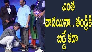 Viral Pic : Rajamouli ties father Vijayendra's shoe lace o..