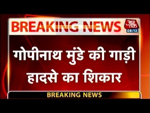 Gopinath Munde dies in a road accident