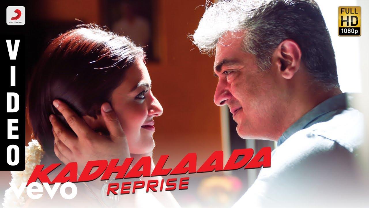 Vivegam - Kadhalaada Reprise Video | Ajith Kumar | Anirudh | Siva