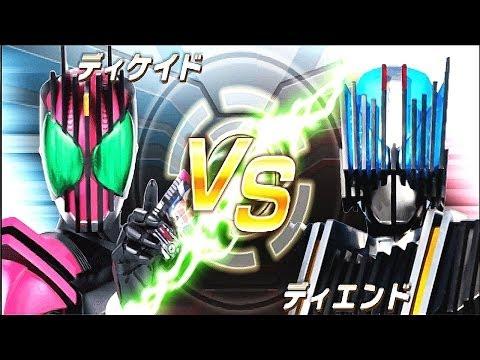 kamen rider climax OOO Decade vs Diend (1080p)