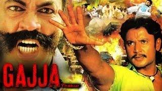 Gaja Thakur Full Length Action Hindi Movie