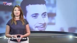 النشرة الاقتصادية : 09 ماي 2017 | إيكو بالعربية