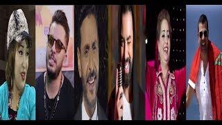 نجوم مغارية يهنؤون المغاربة بمناسبة عيد الأضحى(فيديو) |