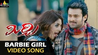 Barbie Girl Video Song - Mirchi