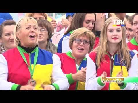 Искитимский район занял 3 место в Культурной олимпиаде Новосибирской области