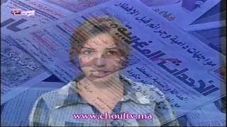 اعتقال ضابط هدد بتخريب موقع مديرية الأمن | شوف الصحافة