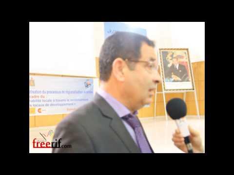د. محمد بودرا و الجهوية بالمغرب