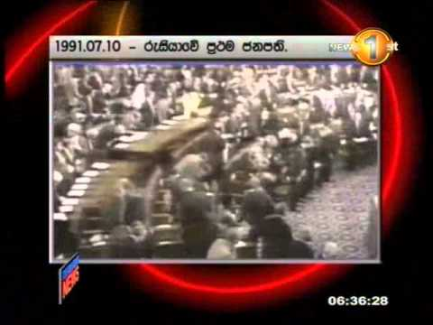 Sirasa Breakfast news 10.07.2013 - 6.30 am