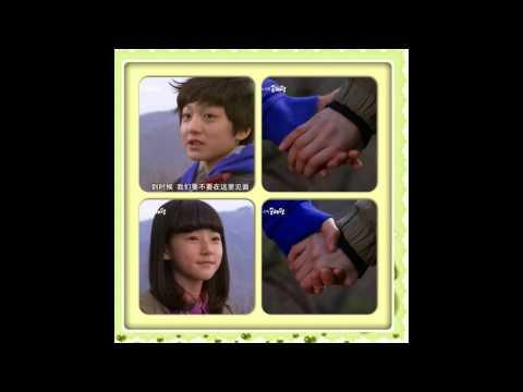 Kim Sae Ron & Kang Chan Hee