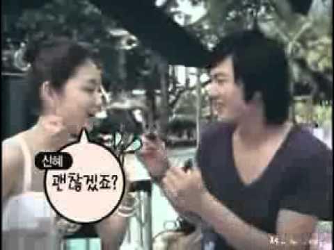 Lee Min Ho y Park Shin Hye