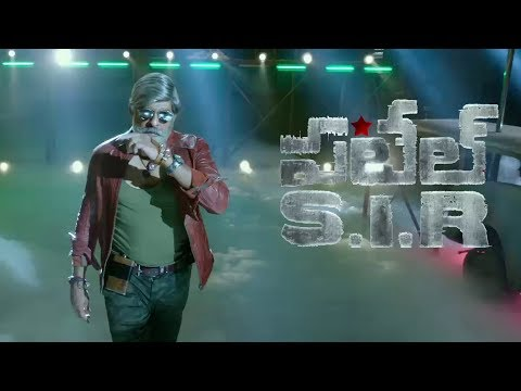 Patel-Sir-Title-Song-Teaser