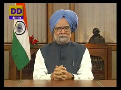 OutGoing PM Manmohan Singh Addresses The Nation And Tenders Resignation