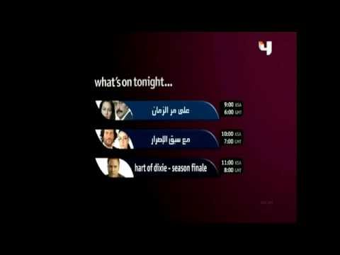 MBC4-What's on music