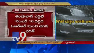 Ravi Teja's Brother Bharat car visuals before accident on ..