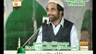 Urdu Naat( Kar Do Karam)Yousuf Memon In Eidgah Sharif.By Visaal