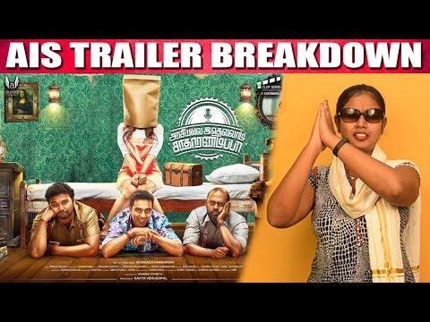 Arasiyalla Idhellam Saadharnamappa Trailer Breakdown - VJSindhuja - CinebillaTV