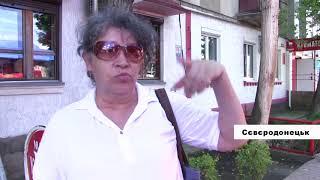 Отмена льготного проезда и повышение квартплаты в Северодонецке