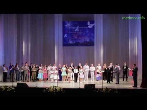 Гала-концерт «Я люблю тебя, жизнь!» Видео