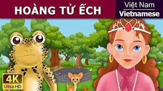 hoàng tử êch - Chuyện kể đêm khuya - truyện cổ tích việt nam - 4K UHD - Vietnamese Fairy Tales