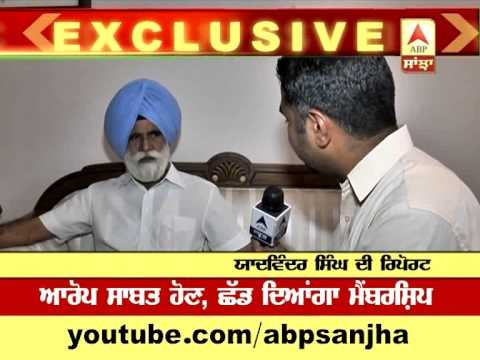 ABP SANJHA EXCLUSIVE: Punjab cabinet minister Sarwan Singh Phillaur after resignation