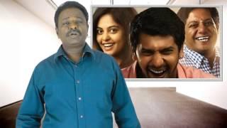 Oru Kanniyum Moonu Kalavaniyum Review Tamil Talkies