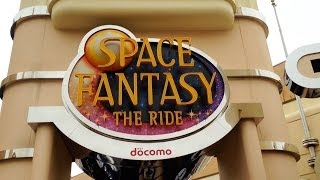 Theme Park Review Youtube