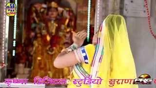 Matarani O Nit Uth Rajasthani New Bhakti Geet 2014