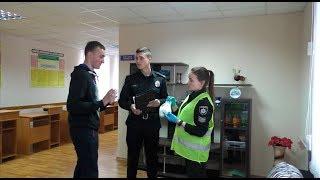 Захист матеріалів практики: поліцейські квести