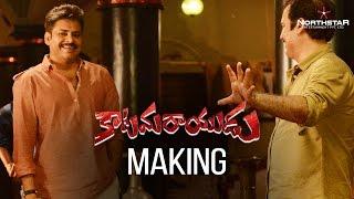 Making-of-Katamarayudu---Pawan-Kalyan---Shruti-Haasan
