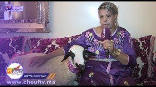 قصة مثيرة تكشفها المغربية التي احتفلت بعقيقة    |   بــووز