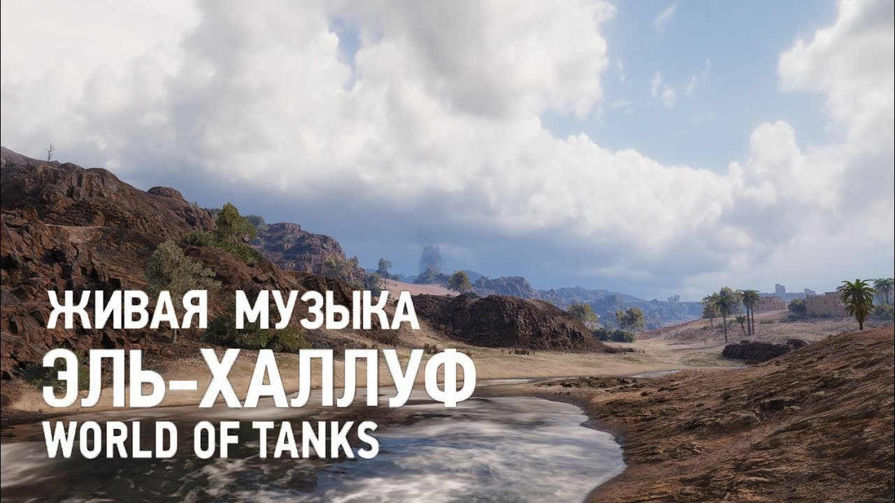Урон за бой world of tanks