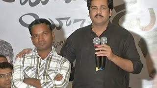 Boochamma-Boochodu-Movie-Success-Meet---Sivaji--Kainaz-Motivala