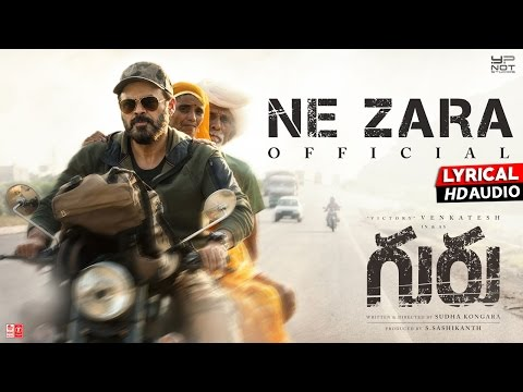 Ne-Zara---Full-Song-With-Lyrics---Guru-Movie