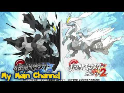 Pokemon Black White 2 Music Marine Tube Youtube