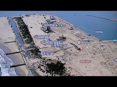 震災後の位置確認に活用されたNHKのランドマーク・スーパー #DigInfo