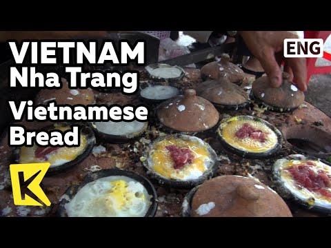 【K】Vietnam Travel-Nha Trang[베트남 여행-냐짱]베트남식 풀빵, 반깐/Vietnamese Bread/Vietnamese Food