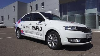 2017 ŠKODA RAPID Hockey Edition 1.6 MPI.  Start Up, Engine, and In Depth Tour.. MegaRetr