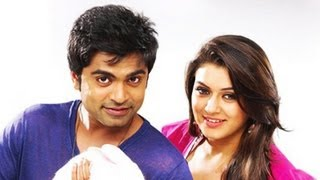 Simbu's Birthday Gift To Hansika