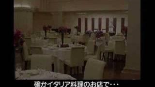 歌舞伎役者のスピーチを邪魔する合いの手。中村屋