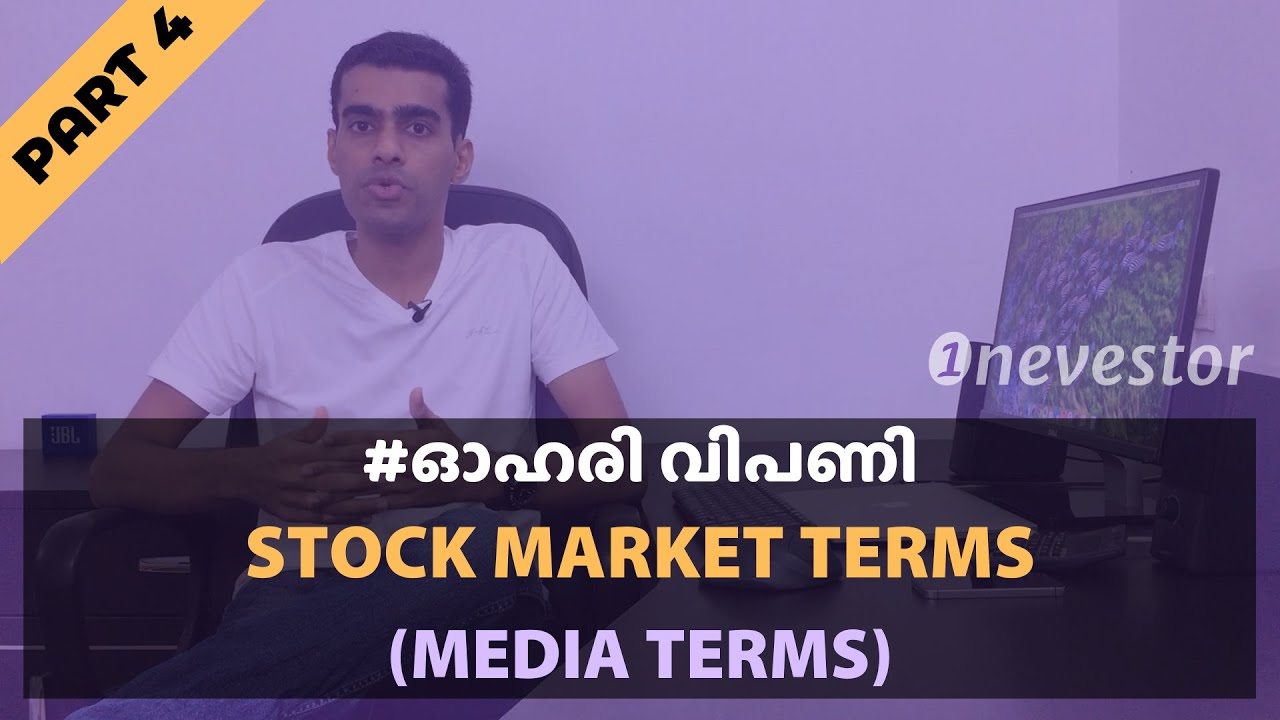 Stock Market Terms & Definitions: Media Terms — PART 4 — [MALAYALAM / EPISODE #62]