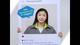 Compte officiel de PyeongChang 2018 sur Instagram!